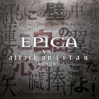 Epica - Attack On Titan Songs